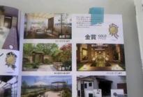 第20回庭空間施工例コンテスト 5th ROOM部門 金賞
